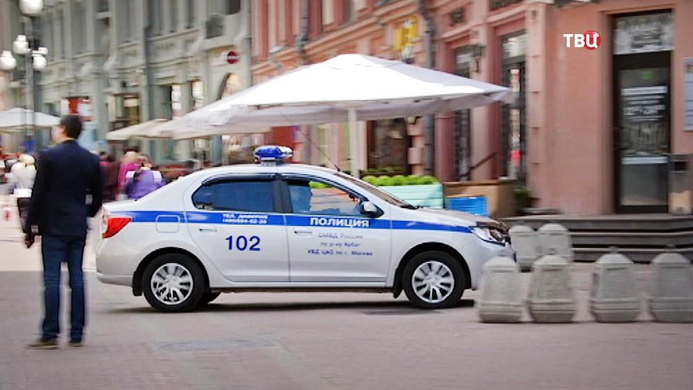 Полиция на Арбате