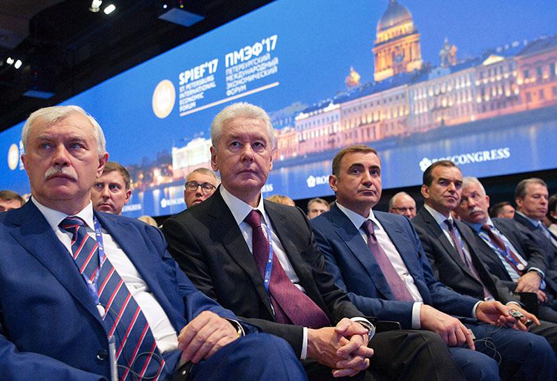 Пленарное заседание Санкт-Петербургского международного экономического форума 2017