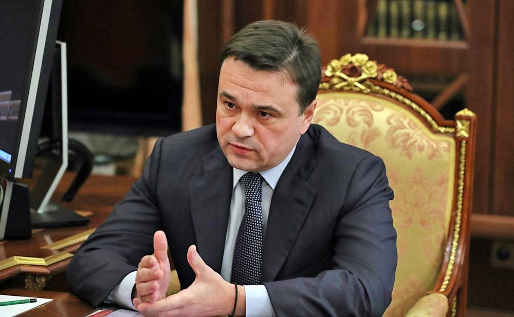 Губернатор Московской области Андрей Воробьёв