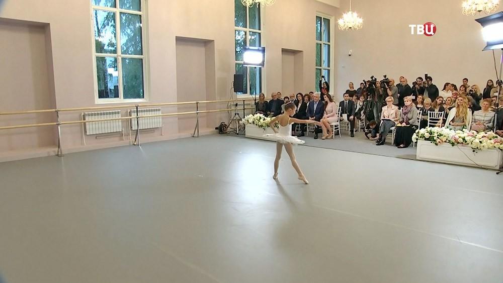 Международный центр балета на ВДНХ