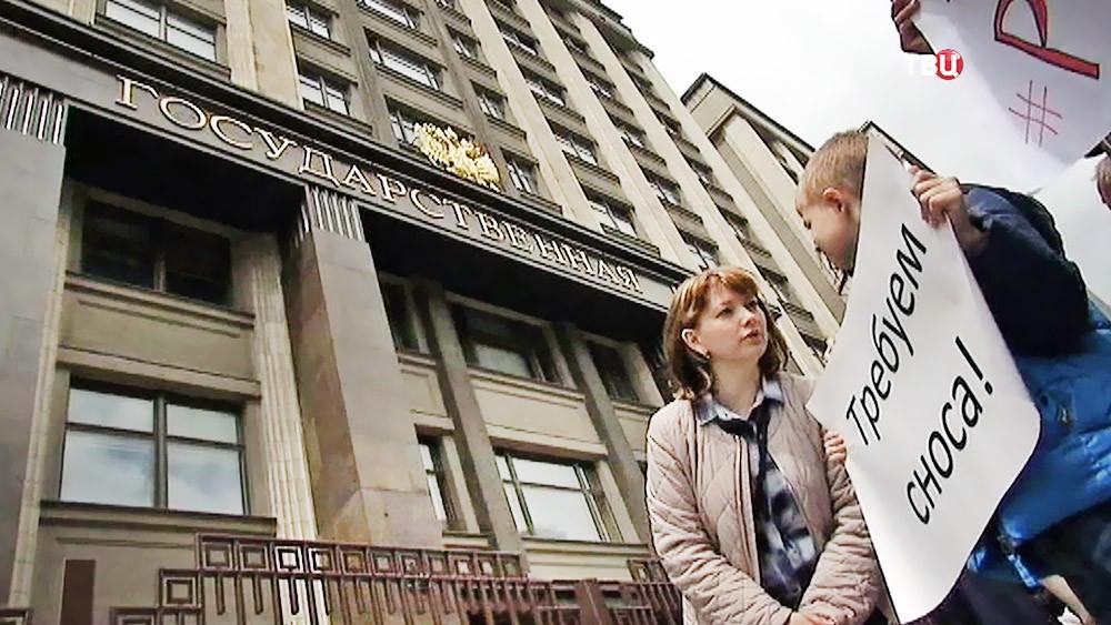 Митинг в поддержку реновации у здания Госдумы РФ