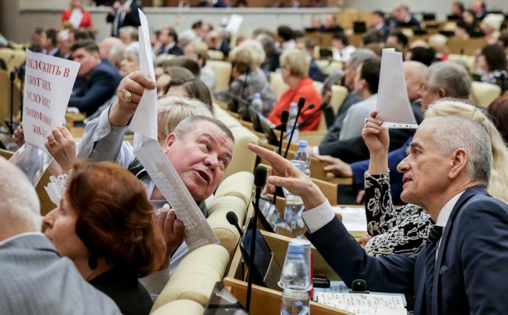 Обсуждение программы реновации в Госдуме