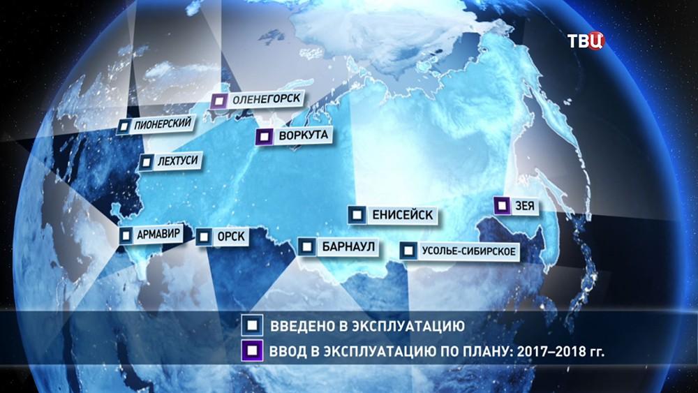 Зоны покрытия Российских РЛС