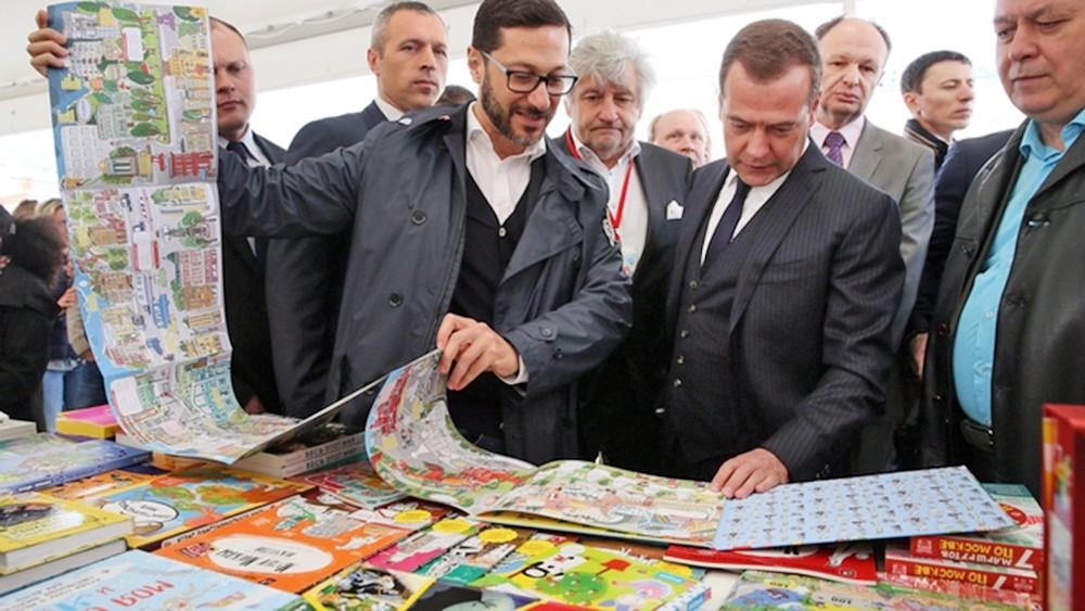 "Дмитрий Медведев на фестивале ""Красная площадь"""
