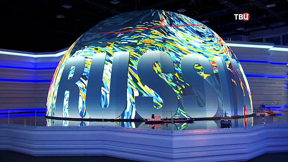 Российский стенд на выставке в Казахстане