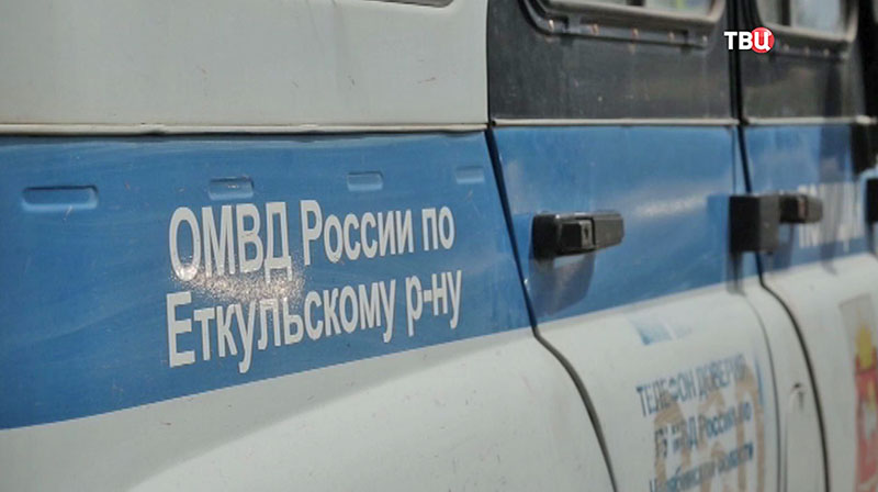ОМВД России по Еткульскому району
