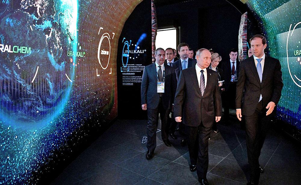 """Владимир Путин посетил российский павильон на международной выставке """"Астана ЭКСПО-2017"""""""