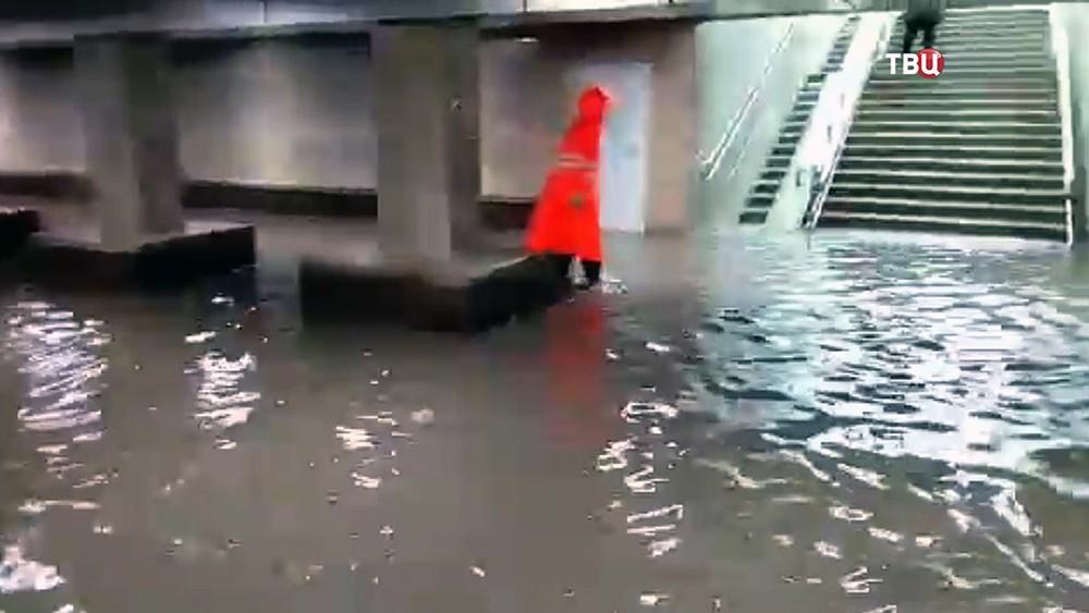 Затопленный подземный пешеходный переход