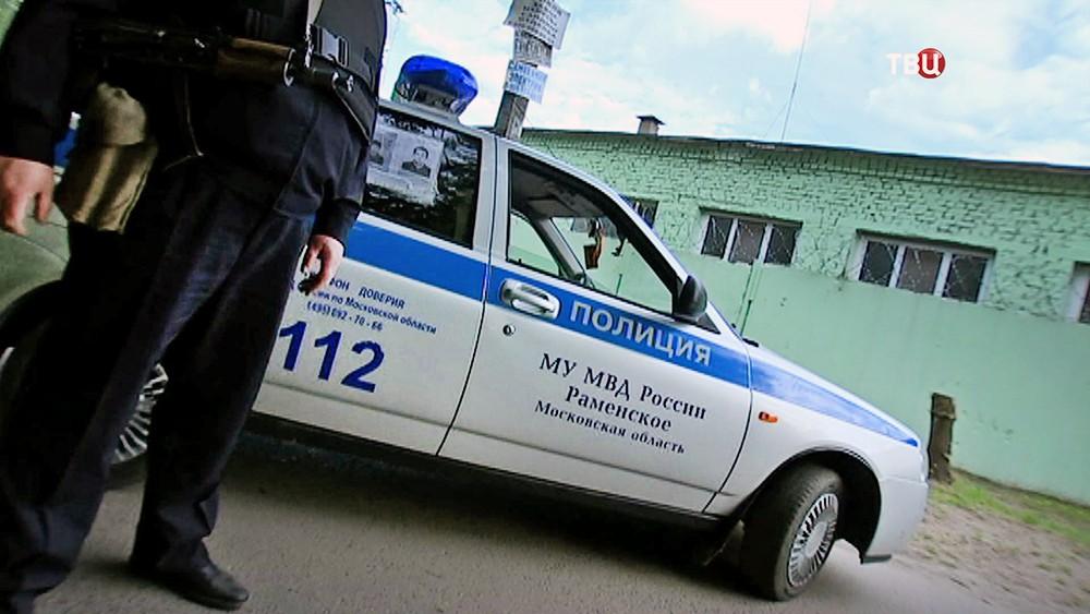 Полиция Раменское на месте происшествия