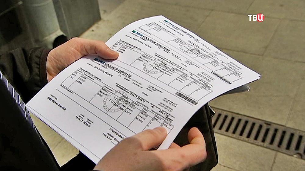 Электронный билет на рейс