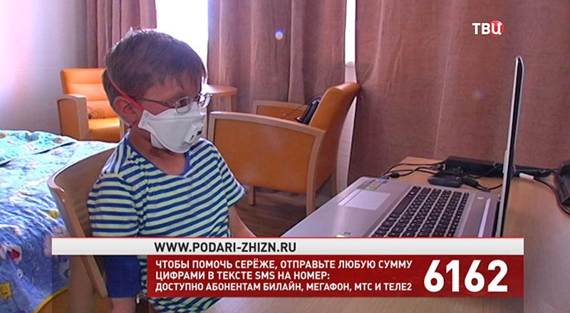 Серёжа Ражев