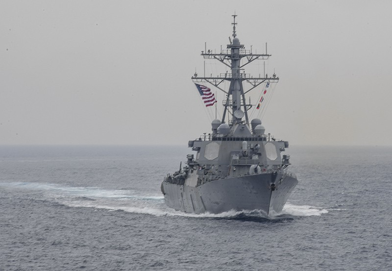 Эсминец ВМС США Fitzgerald