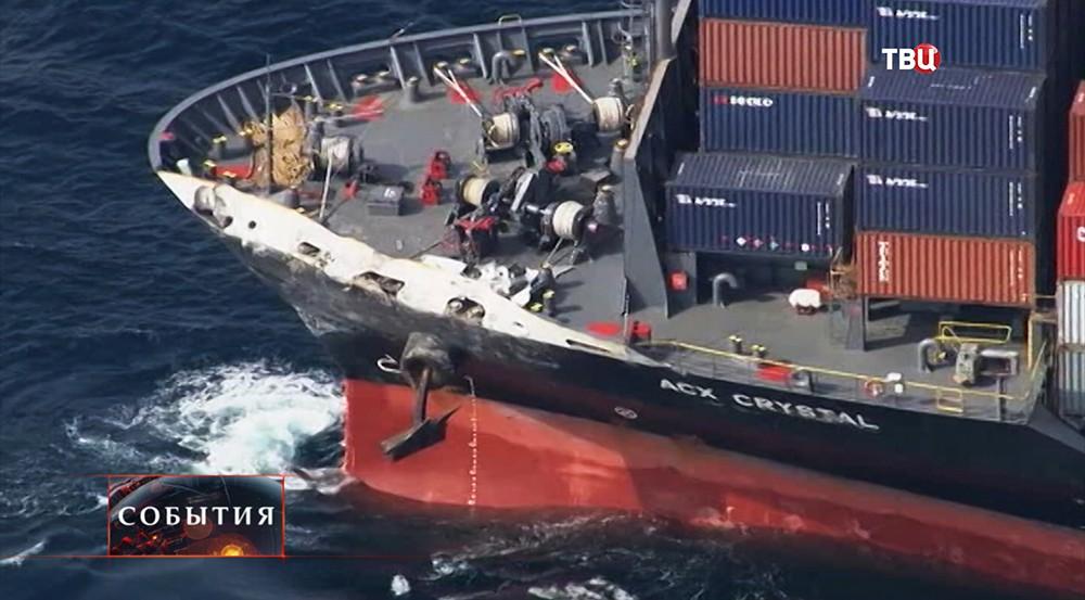 Филиппинское торговое судно