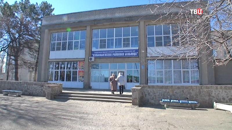 Изобильненская районная больница