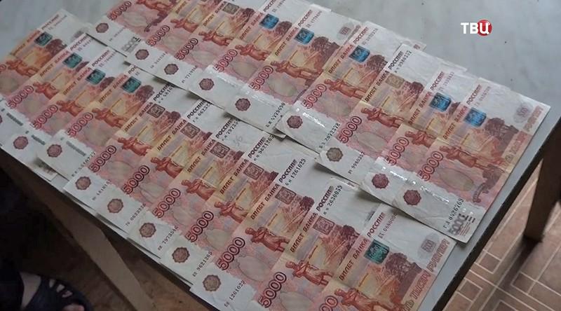 Ограбленные деньги