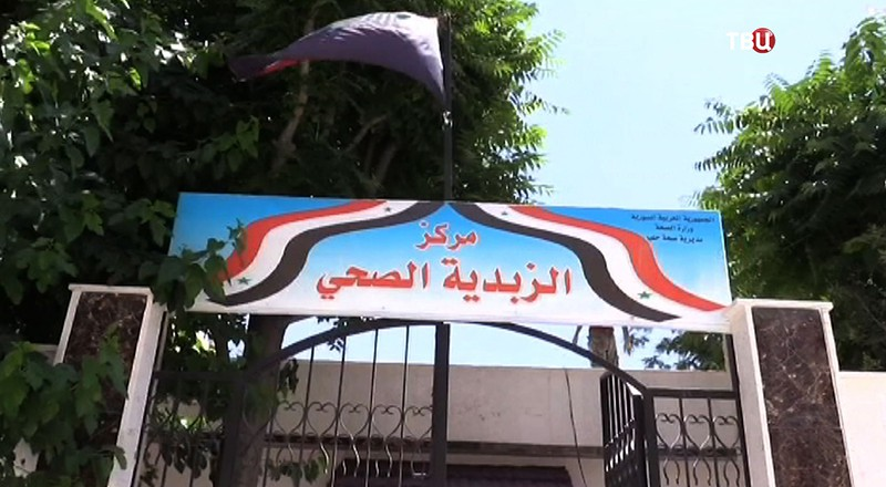 Сирийская больница