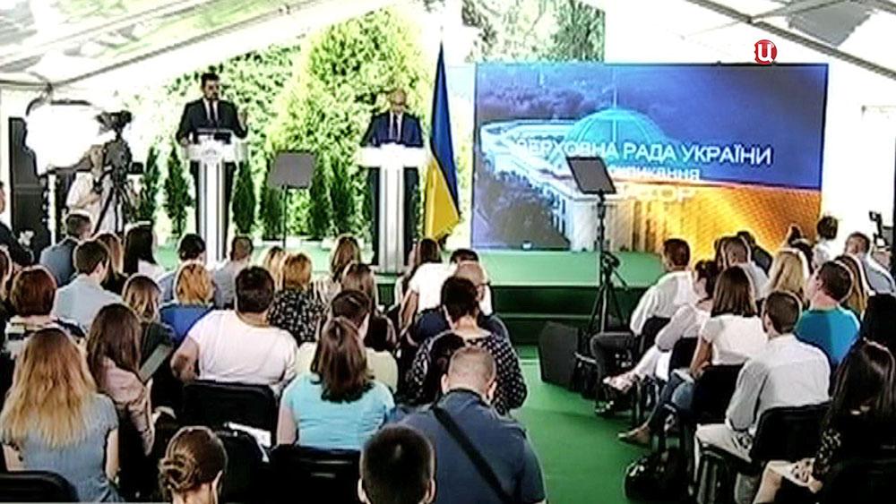 Пресс-конференция спикера Верховной рады Украины Андрея Парубия