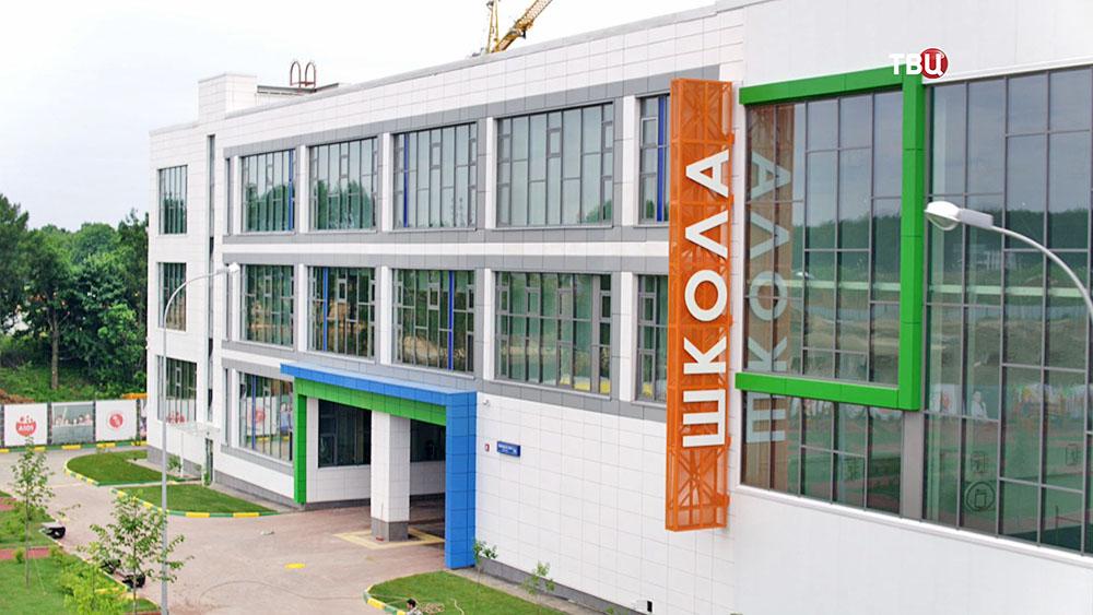 Здание новой школы