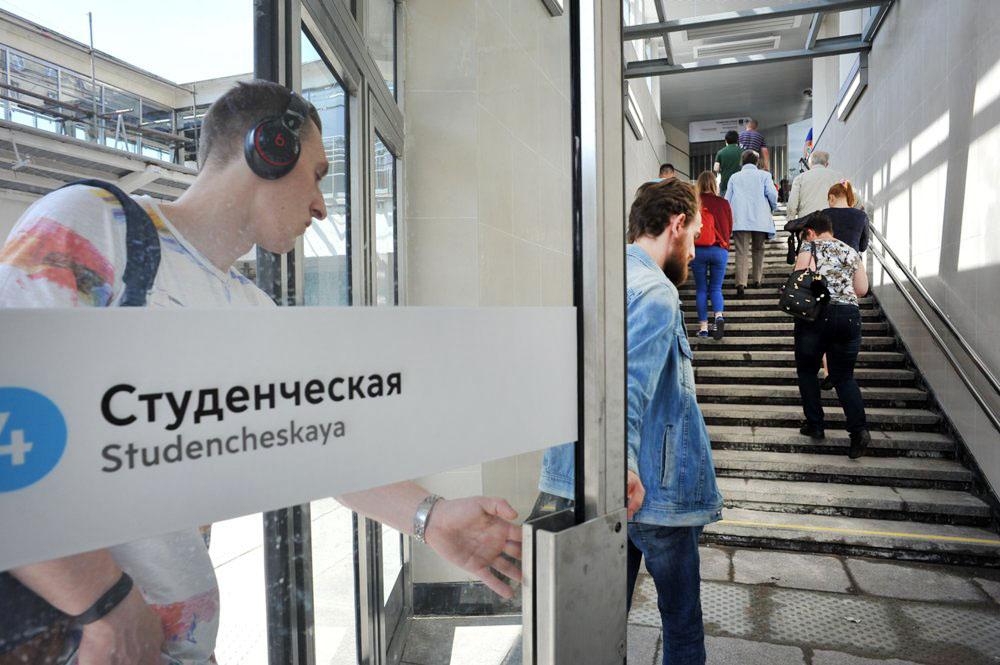 """Станция матро """"Студенческая"""""""