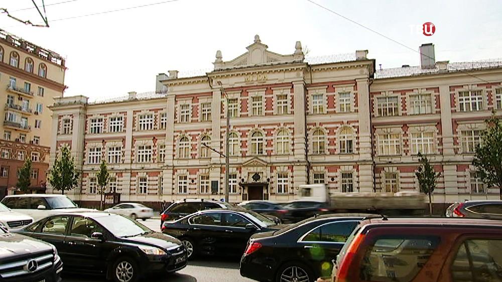 Московская юридическая академия