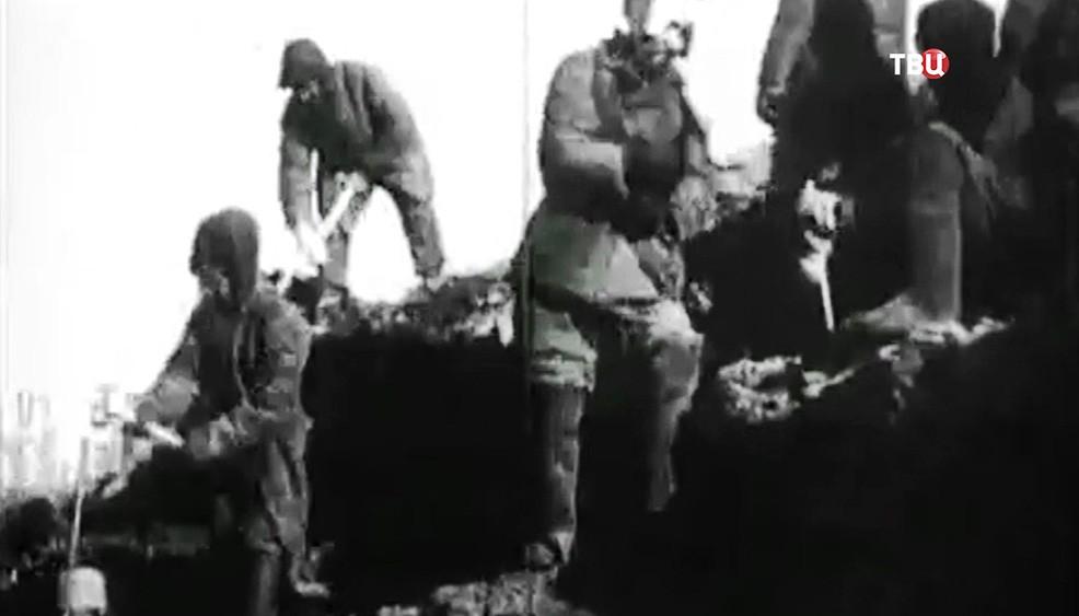 Заключенные ГУЛАГа на стройке
