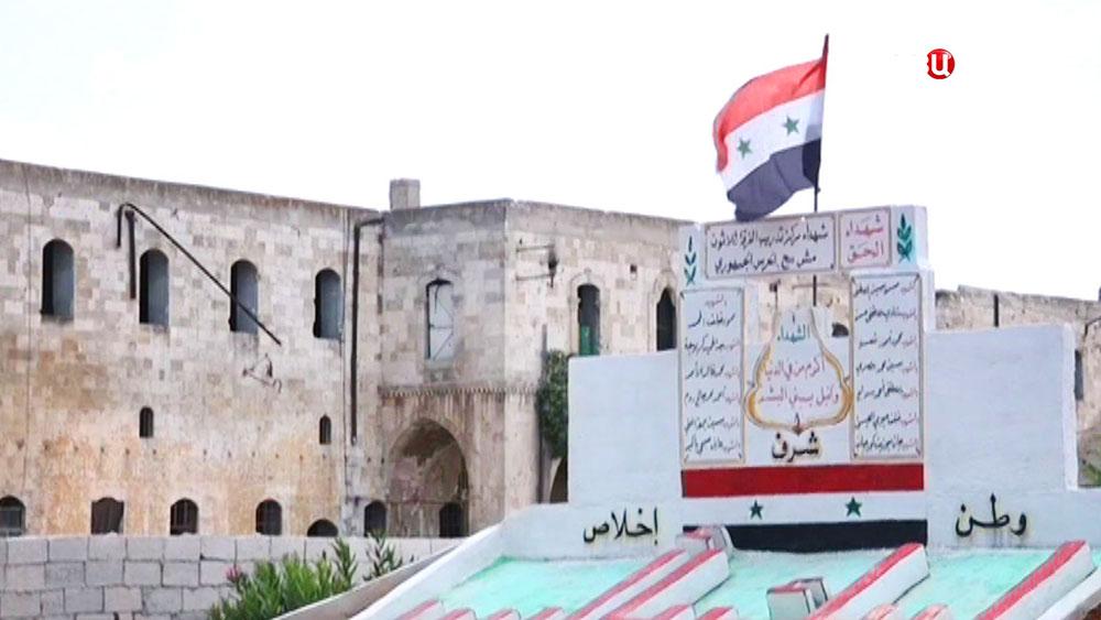 Пункт приема добровольцев  в Сирийской армии