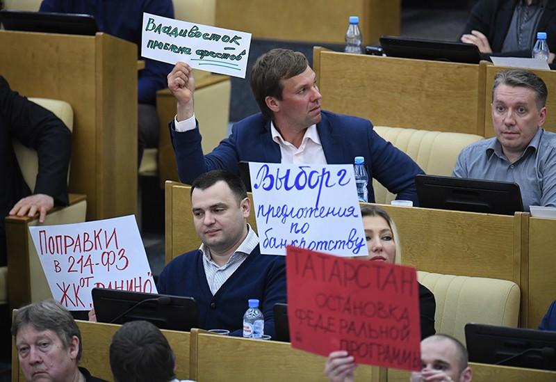 Обманутые дольщики на парламентских слушаниях в Госдуме