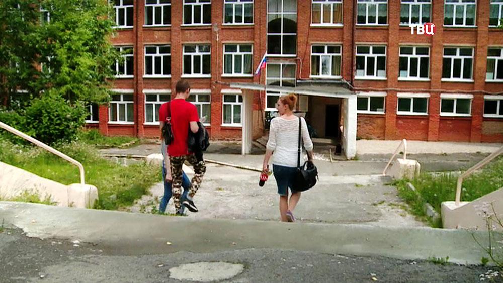 Старшеклассники возле школы