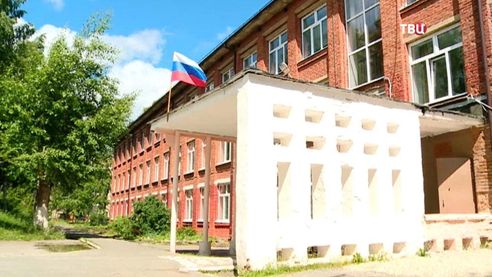 Школа в Свердловской области