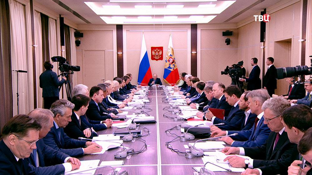 Заседание национальной безопасности