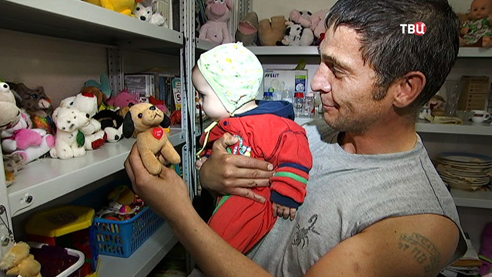 Центр поддержки малобеспеченных семей