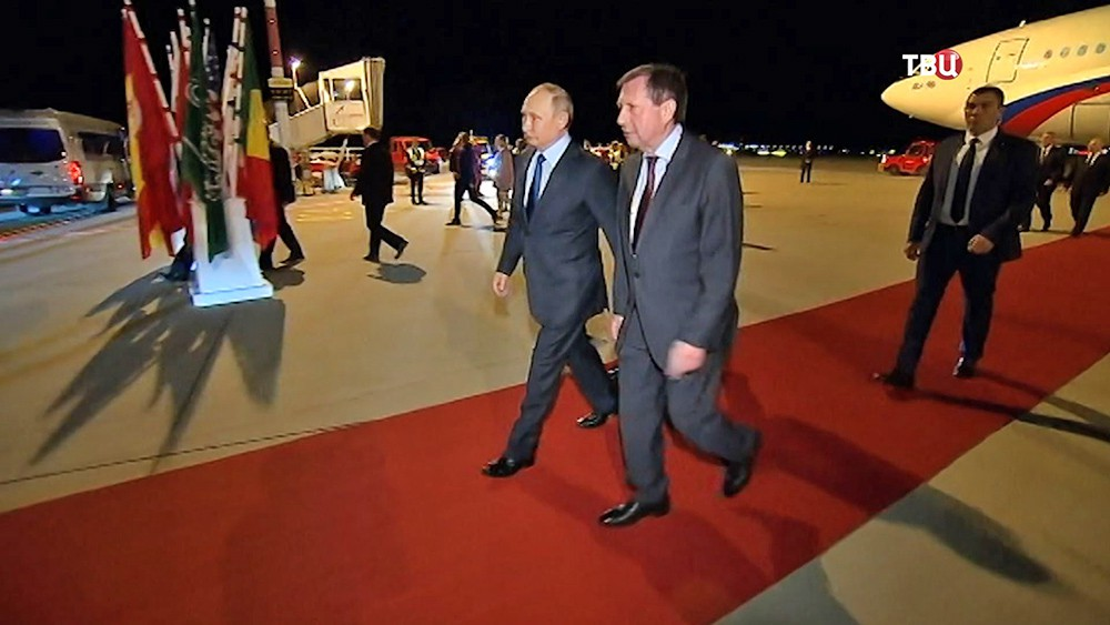 Путин прибыл на саммит G20