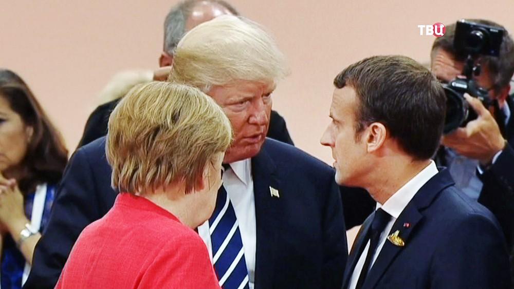 Ангела Меркель, Дональд Трамп и Эммануэль Макрон