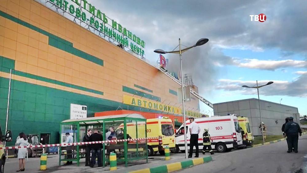 """ГН Состояние трех пострадавших при пожаре в """"РИО"""" остается тяжелым"""