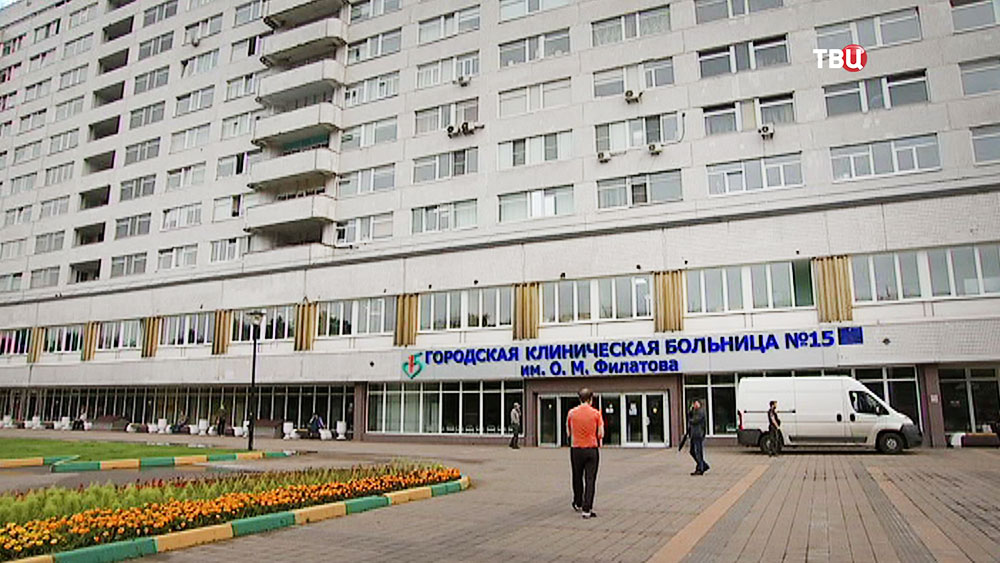 Филатовская больница