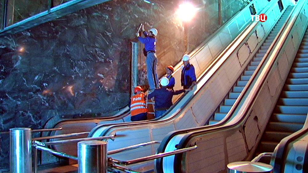 Отделочные работы станции метро