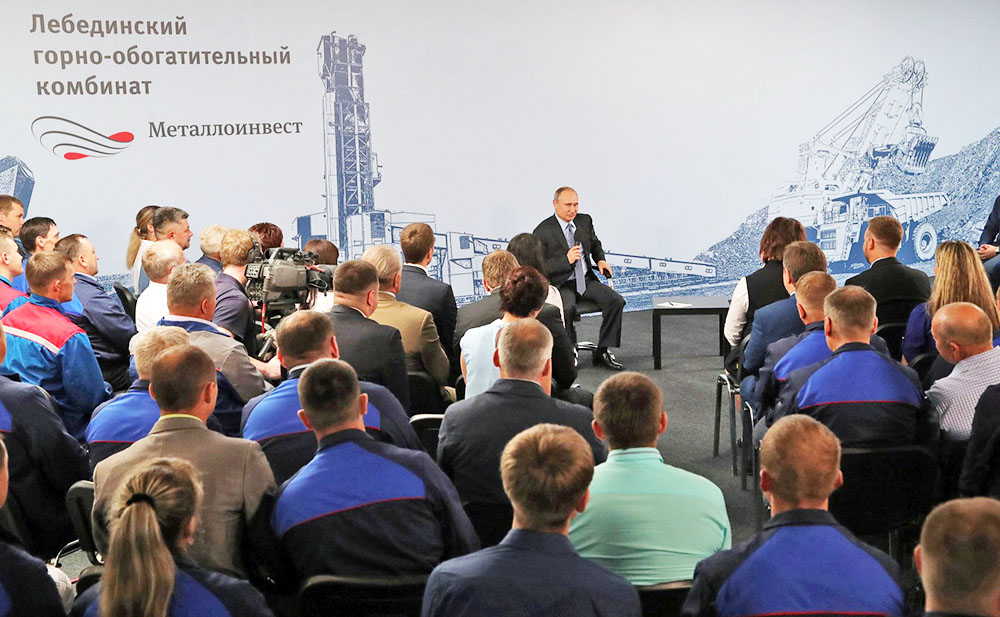 Владимир Путин встретился с работниками Лебединского горно-обогатительного комбината