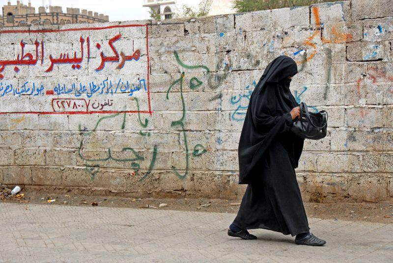 Женщина в абайе