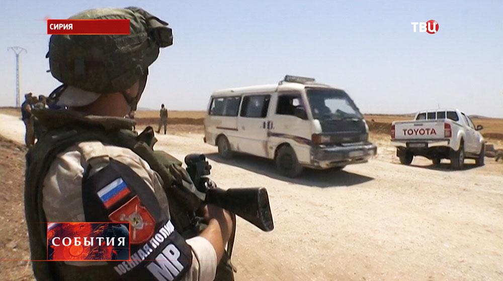 Российская военная полиция на КПП в Сирии