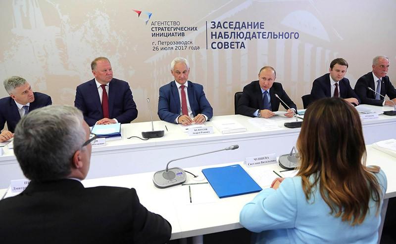 Заседание наблюдательного совета Агентства стратегических инициатив