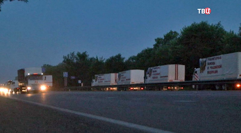 Гуманитарный конвой для Украины