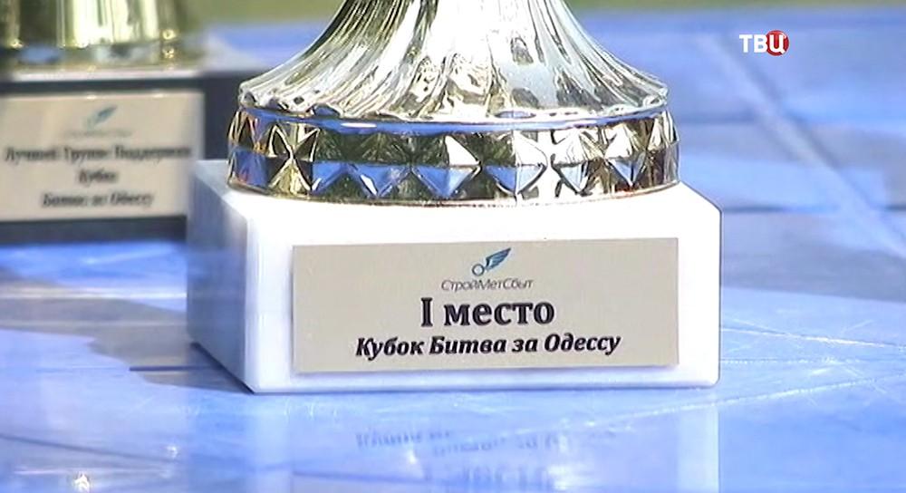 Любительский футбольный турнир, приуроченный к годовщине битвы за Одессу
