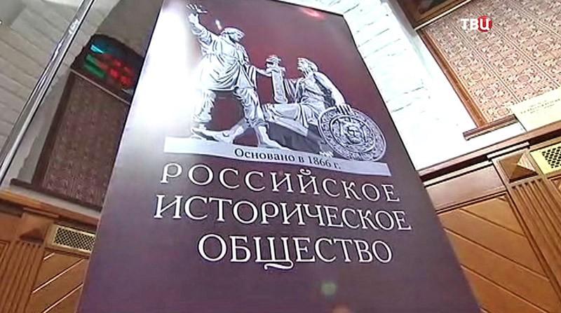"""Выставка """"Россия накануне великих потрясений"""""""