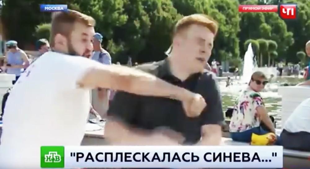 Корреспондента НТВ избили в прямом эфире. Видео
