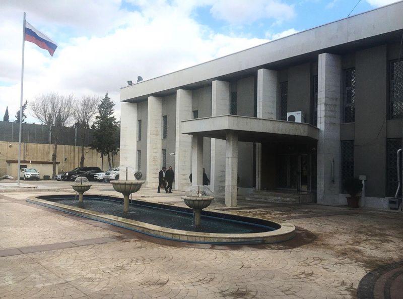 Российское посольство в Дамаске