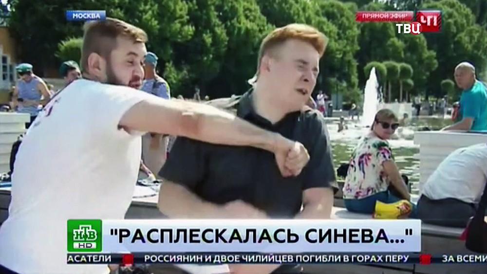 Корреспондента НТВ избили в прямом эфире