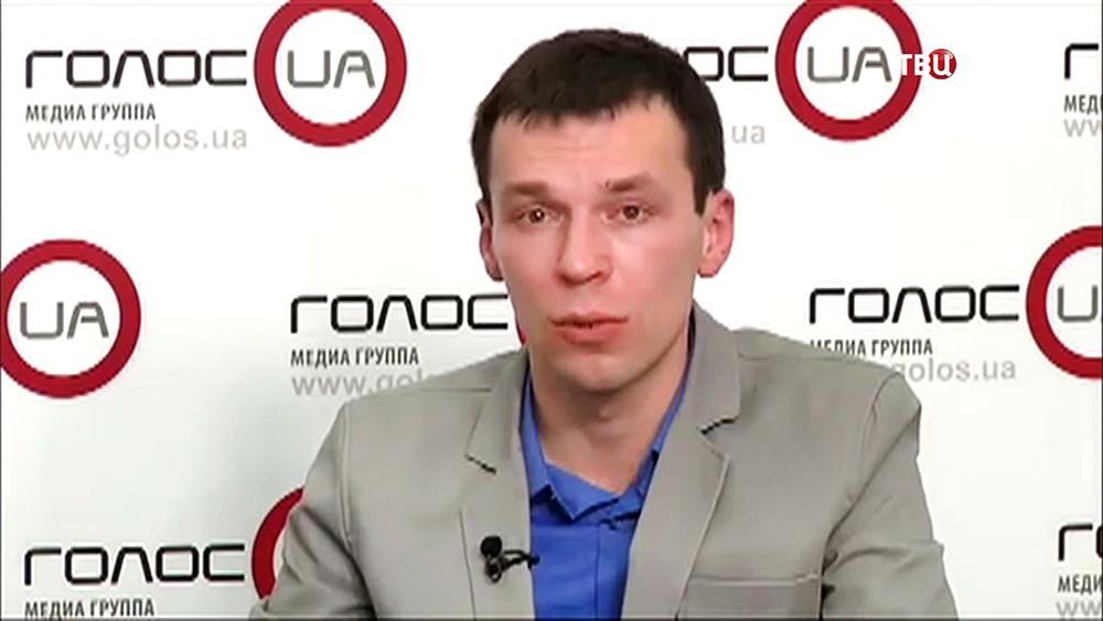 Украинский журналист Василий Муравицкий