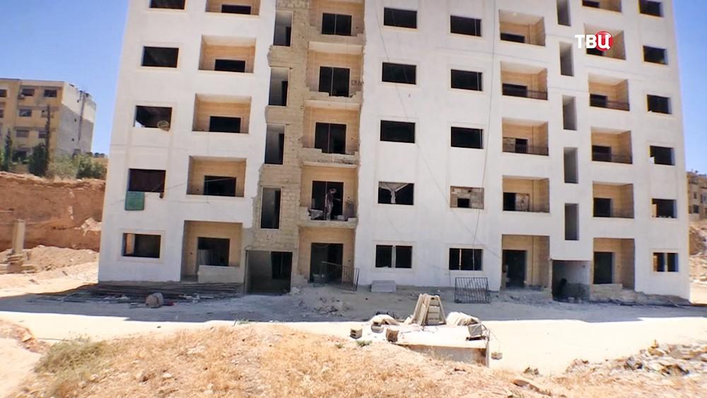 Новостройка в Сирии