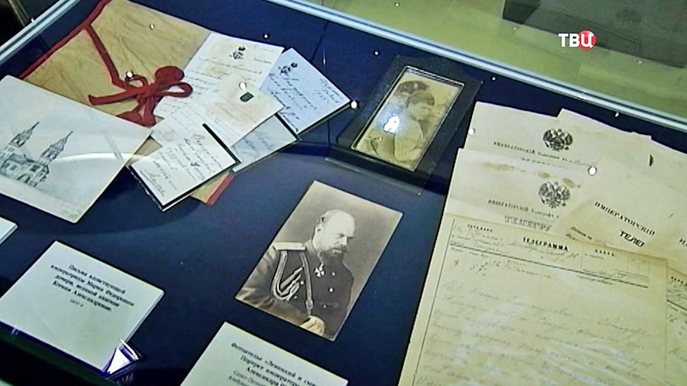 Выставка архива семьи Романовых