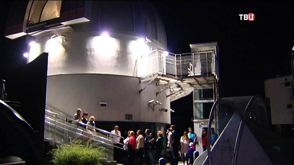 Посетители обсерватории